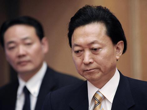 Prime Minister Hatoyama's Surprise