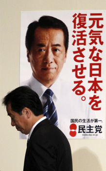 The Real Test for Japan's Political Leaders Lies Ahead
