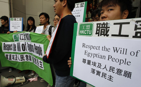 Protesters from the Hong Kong Confederation of Trade Unions demonstrate outside the Egyptian Consulate in Hong Kong