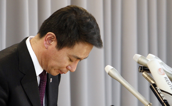 Japanese Foreign Minister Seiji Maehara told a news conference on Sunday he would resign following criticism for accepting political donations from a foreign national, the latest blow to unpopular Prime Minister Naoto Kan's troubled government.