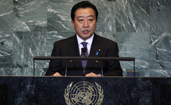 Japan's new Prime Minister Yoshihiko Noda speaks during a high-level meeting on nuclear safety and security at the United Nations headquarters in New York September 22, 2011.