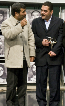 Samir Kuntar, Award Winner