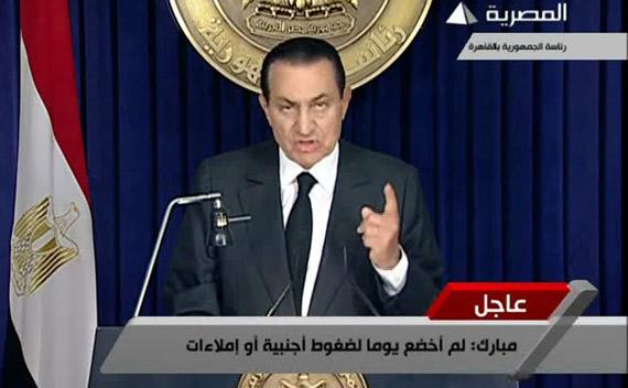 Egypt's President Hosni Mubarak addresses the nation on February 10, 2011