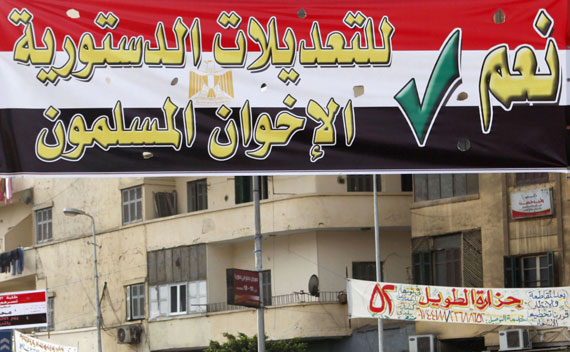 A banner hung in Cairo by Egypt's Muslim Brotherhood calling for a