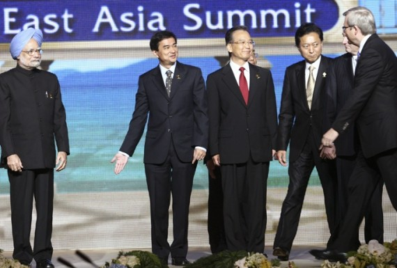 East Asia Summit, Take Two