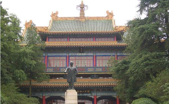 Sun Yat-Sen Memorial Hall in Nanjing