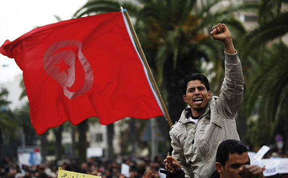 Protester during a demonstration in downtown Tunis.