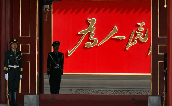 Wikileaks, Zhongnanhai-ology, and the Prospect for Political Reform in China