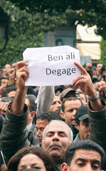 The Last Days of Ben Ali II: Losing His Military Mojo?