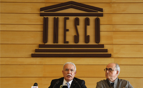 Palestine and UNESCO: We've Only Just Begun
